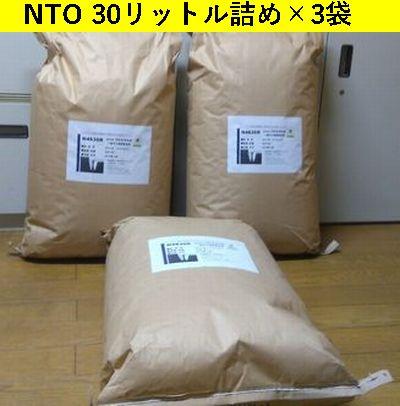 新炭 4mmペレット状活性炭NTO 90リットル