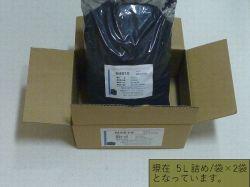 新炭 ヤシガラ活性炭 NTH 10L詰め