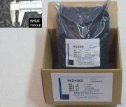 新炭 直径7mm特太大粒活性炭NTG 5リッター詰め
