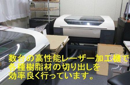 小型レーザー加工機排気専用脱臭器 02型
