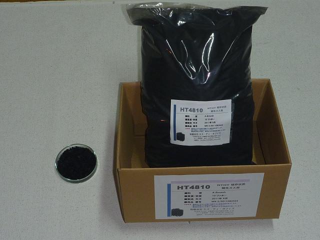 硫化水素脱臭専用破砕状添着活性炭  10L詰め