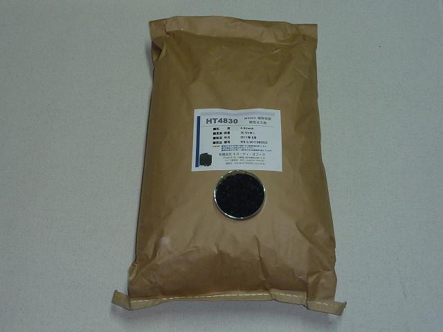 高濃度硫化水素脱臭専用破砕状活性炭 60リットル