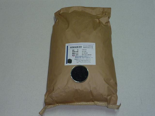 硫化メチル脱臭専用破砕状添着活性炭120リットル