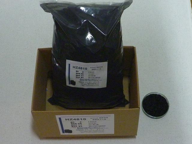 アンモニア脱臭専用破砕状添着活性炭  10L詰め