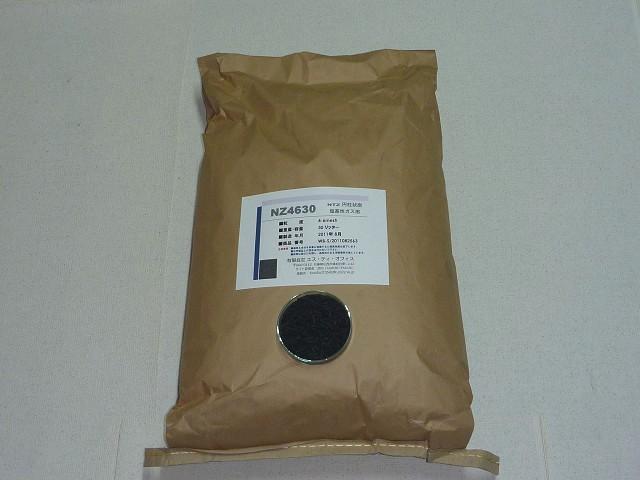 アンモニア脱臭専用ペレット状添着活性炭 30L詰め