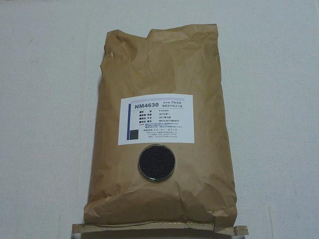 硫化メチル脱臭専用円柱状添着活性炭 30リットル詰め