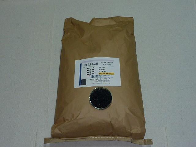 大粒7mm硫化水素吸着除去専用活性炭30L詰め