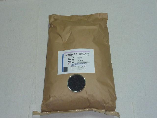 大粒 硫化メチル脱臭専用活性炭 30リットル詰め