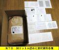 新炭 4mmペレット状活性炭 NTO 30リットル