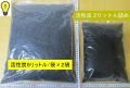 新炭 7mmペレット状活性炭10リットル