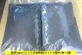 新炭 4mmペレット状活性炭NTO 10リットル