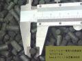 エコNTG 直径7mm特太大粒再生活性炭 30リッター詰め