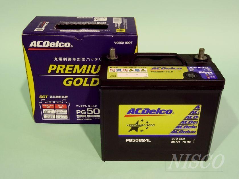 ACDelco 50B24
