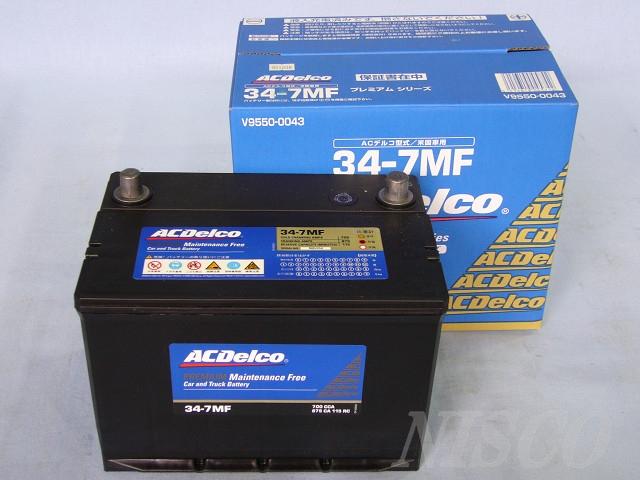 ACDelco/ACデルコ 米国車用34-7MF