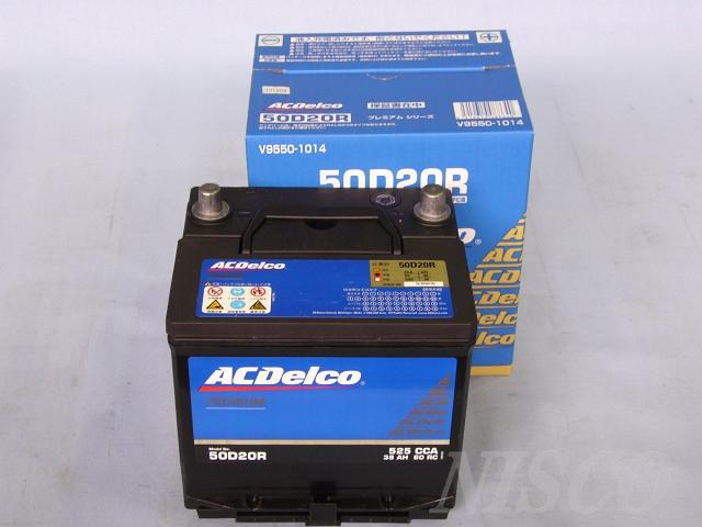 ACDelco/ACデルコ 国産車用 50D20