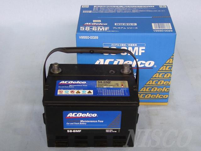 ACDelco/ACデルコ 米国車用58-6MF