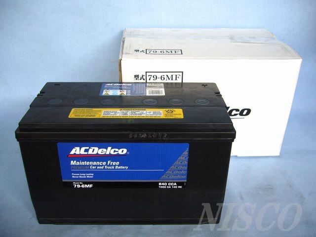 ACDelco/ACデルコ 米国車用79-6MF