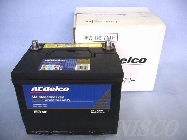 ACDelco/ACデルコ 米国車用86-7MF