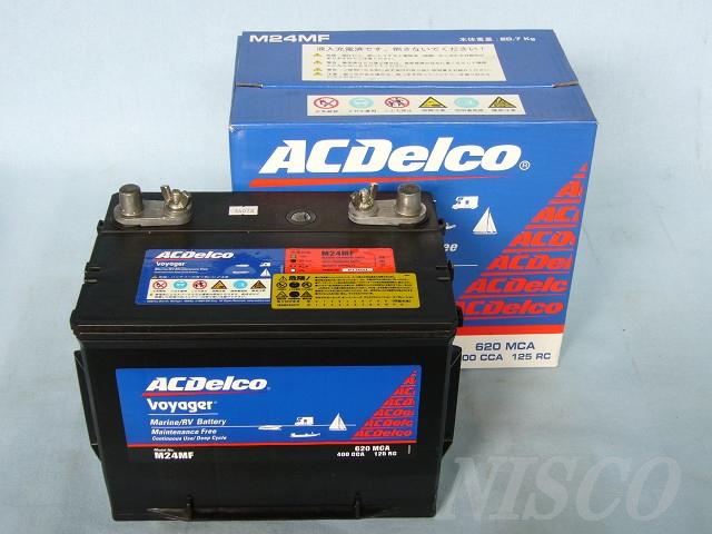 ACDelco/ACデルコ マリン用バッテリー ボイジャー「M24MF」