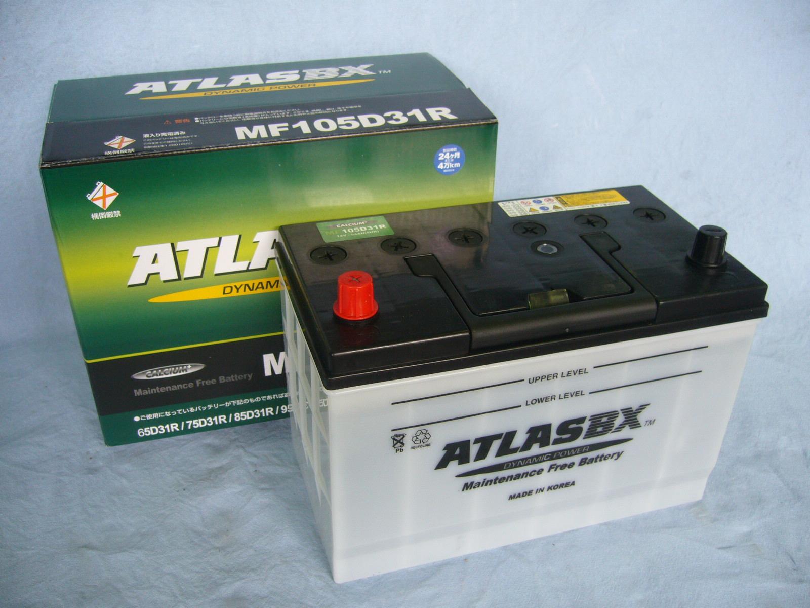 ATLAS 105D31