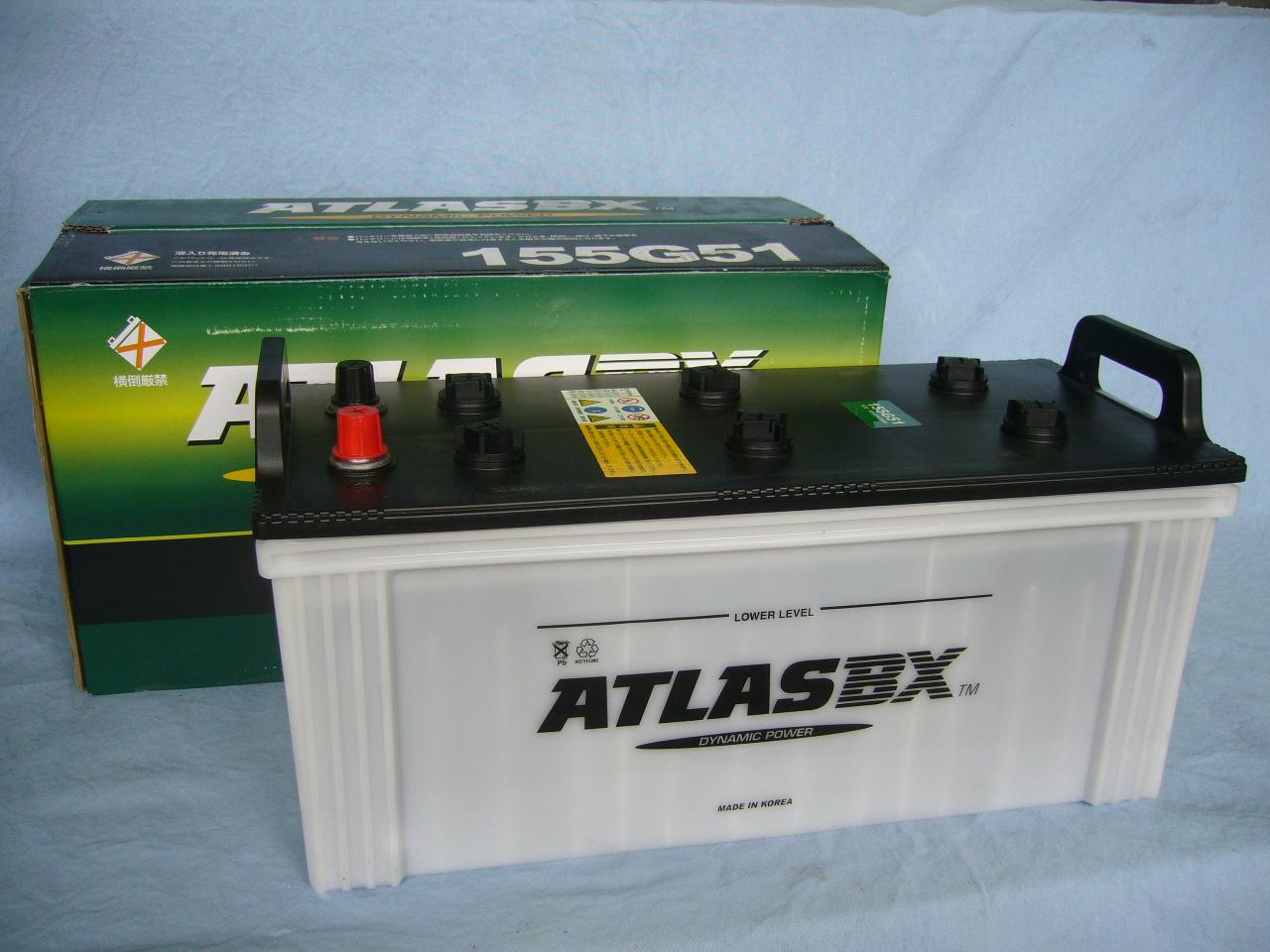 ATLAS 155G51