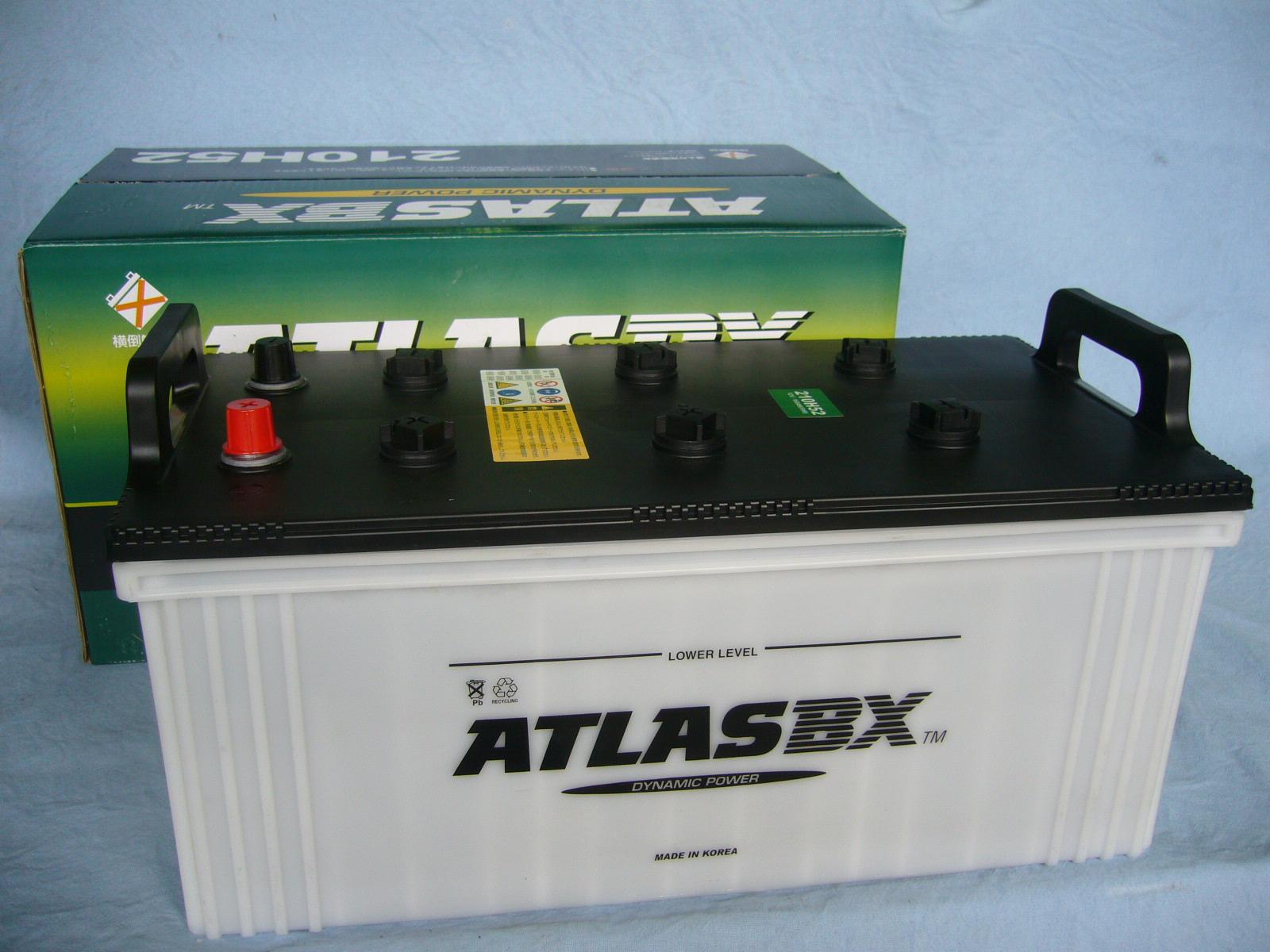 ATLAS 210H52