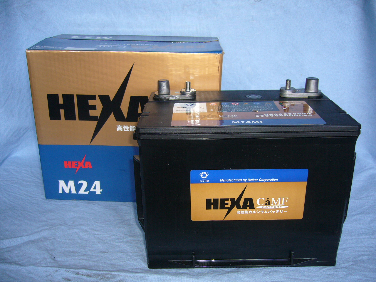 HEXAマリン用バッテリー ボートのエンジンの始動・キャンピングカーの電源に! M24MF/80Ah