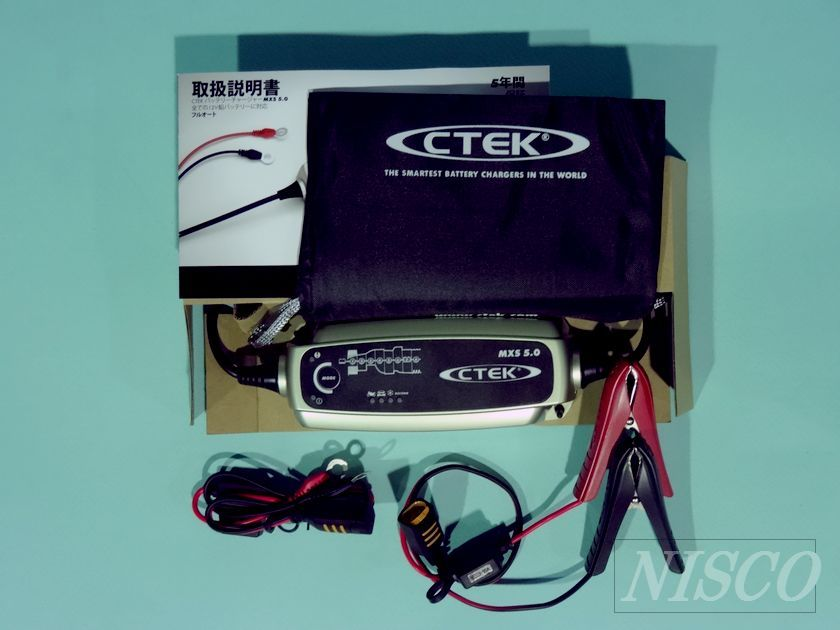 CTEK MXS5.0JP