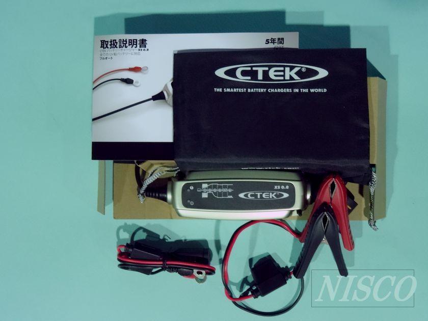CTEK XS0.8JP