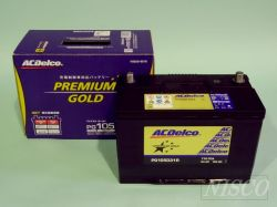 ACDelco 105D31
