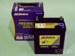 ACDelco 40B19