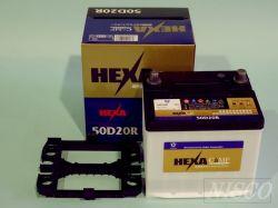 HEXA 50D20R