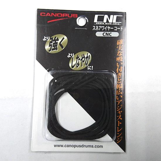 【送料無料メール便】CANOPUS(カノウプス) スネアワイヤーコード(スナッピー用紐) CNC
