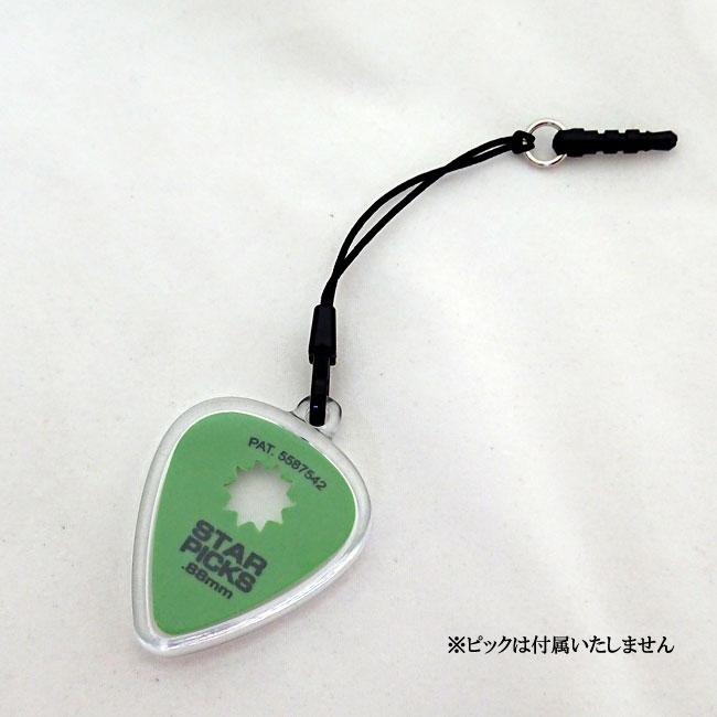 【送料無料メール便】BRUFF ピックケース ハメパチピックイヤホンジャックストラップ ティアドロップ用 ※ピックは付属しません HPS-600T