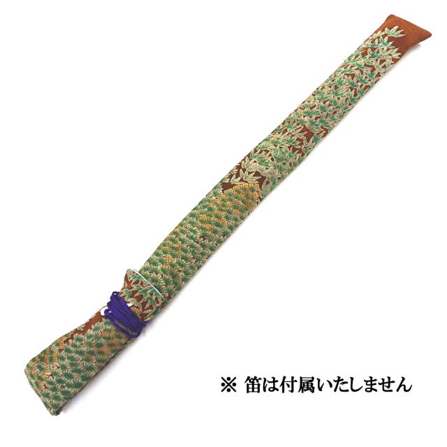 【送料無料メール便】笛袋、横笛・篠笛 「葉柄」 幅約40mm長さ約550mm 篠笛適合 七本調子・八本調子・九本調子