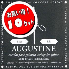 クラシックギター 弦 セット オーガスチン ブラック 黒<10セット>【送料無料・メール便】  AUGUSTINE BLACK