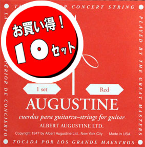 <10セット>クラシックギター 弦 セット オーガスチン レッド 赤 AUGUSTINE RED