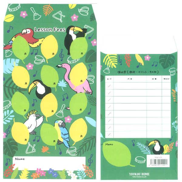 【送料無料メール便】月謝袋 1枚 「トロピカルバード」 レッスン用月謝袋