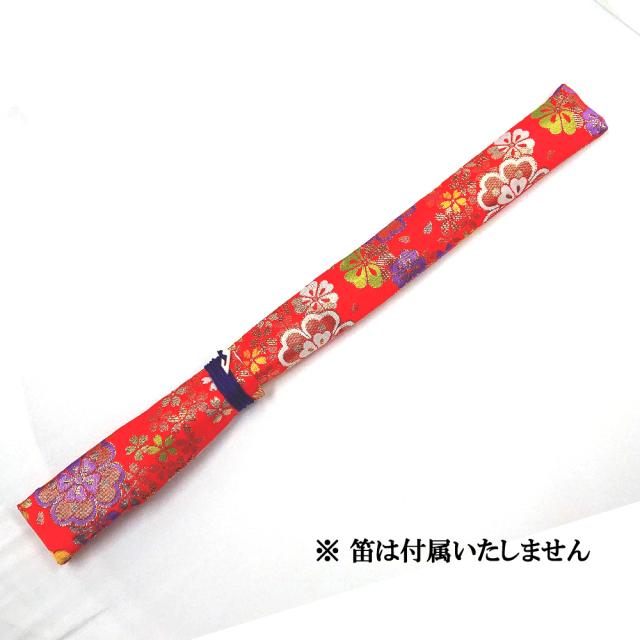 【送料無料メール便】笛袋 横笛 篠笛「桜柄」幅約40mm長さ約600mm 篠笛適合 五本調子・六本調子・七本調子