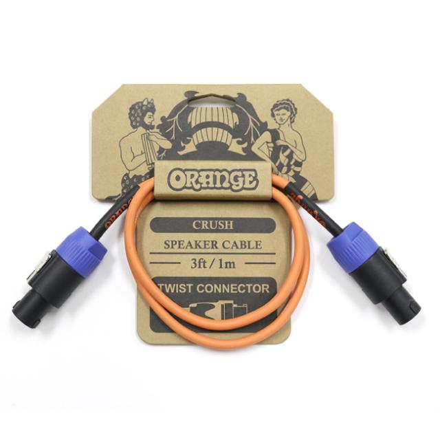 【送料無料メール便】Orange オレンジ スピーカーケーブル プラグ:スピコン 1m  CA039