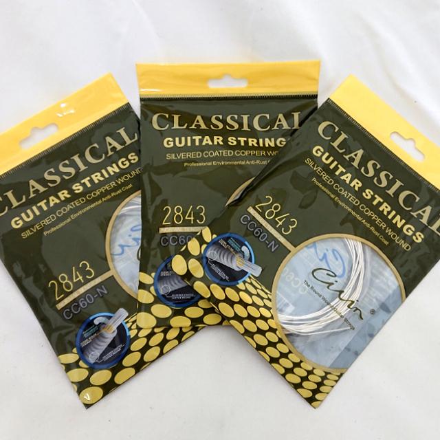 【送料無料メール便】3セット クラシックギター弦 Civin ノーマルテンション ガット弦 ナイロン弦 CC60-N