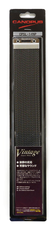 【送料無料】CANOPUS(カノウプス)スネア・ワイヤー 14インチ用スナッピー メッキ仕様 日本製 CPSL-14NP