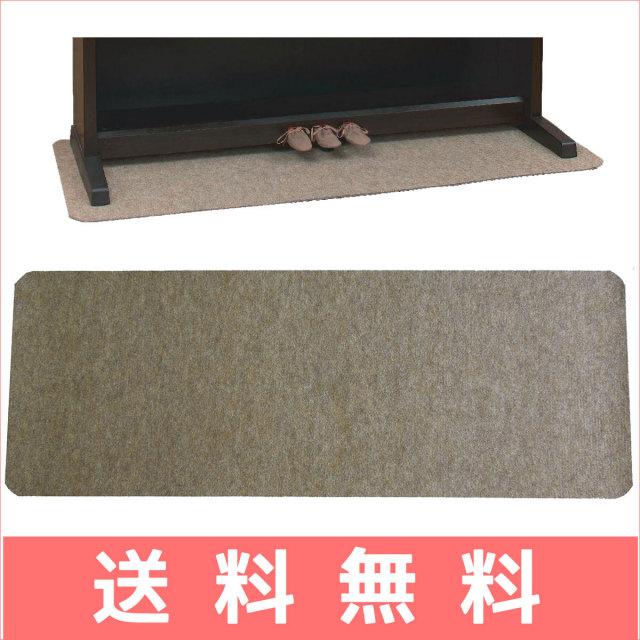 【送料無料】電子ピアノ用 防音マット(防音絨毯) DP-FR メーカー:甲南 打鍵音の振動を防いで防振対策を行えます。マンションなどの下階への配慮にご検討ください