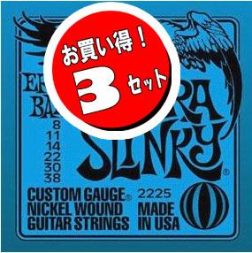 【送料無料メール便】<3セット>ERNIE BALL アーニーボールエレキギター弦 2225 Extra Slinky エクストラスリンキー