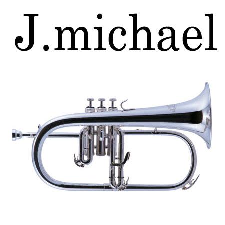 [送料無料] Jマイケル フリューゲルホルン シルバー/FG-550S