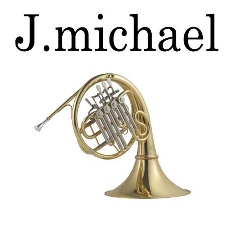 [送料無料] Jマイケル フレンチホルン B♭シングル/FH-700