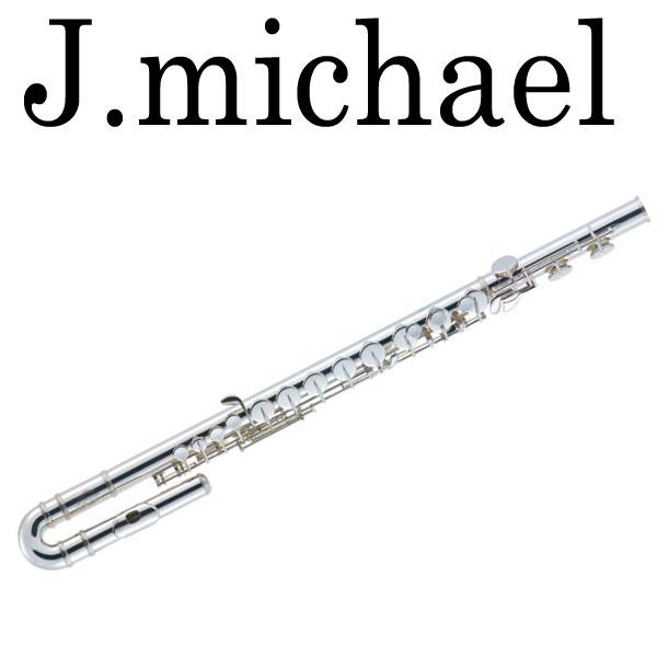 [送料無料] Jマイケル アルトフルート/FLA-1500