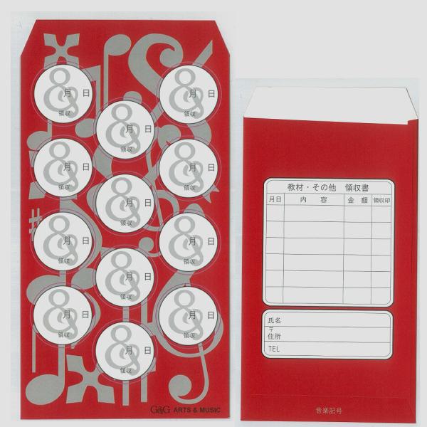 【メール便可】月謝袋【バラ売り1枚】レッスン用月謝袋 音楽記号 レッド gc-re