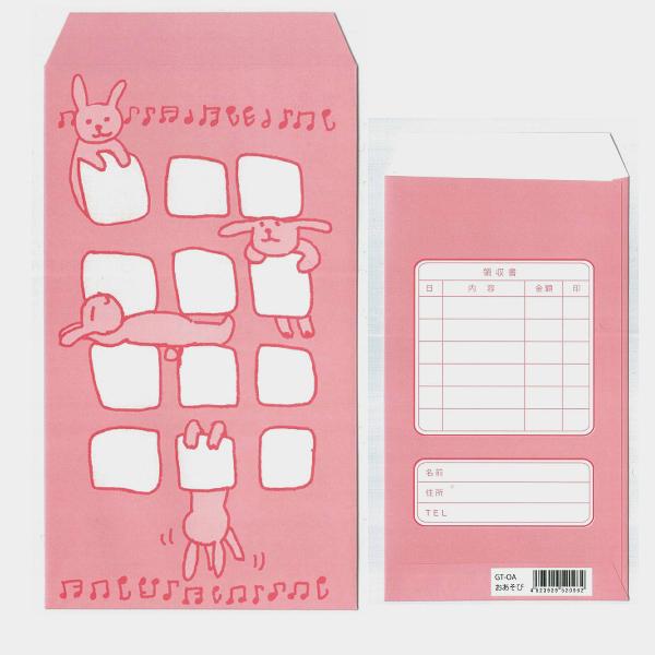 【メール便可】月謝袋【バラ売り1枚】レッスン用月謝袋 おとあそび ピンク gt-oa