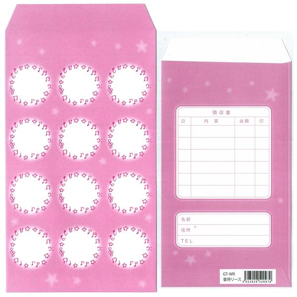 【メール便可】月謝袋【バラ売り1枚】レッスン用月謝袋 音符リーフ gt-wr